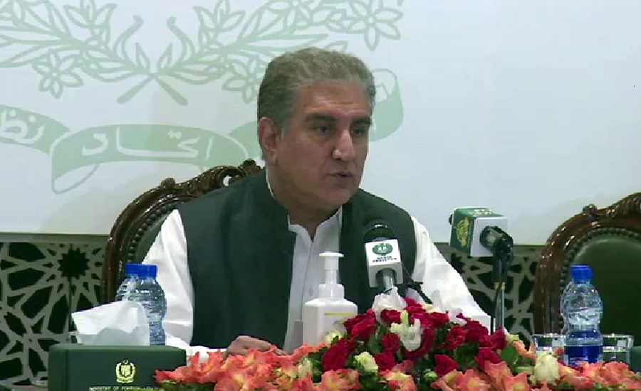 Modi's meeting with Kashmiri leaders remained inconclusive: FM Qureshi